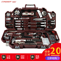 Kit set daily household installation combination hardware small toolbox electrician repair commonly used manual household