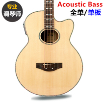 Acoustic Bass bass guitar full single wooden bass board four or five strings 4 5 strings electric box wooden bass