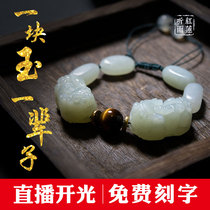 Lucky Fortune and Tianyu brave bracelet male jade bracelet couple models a pair of leather cowhide transshipment female men braided rope