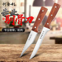 Hand-forged German steel knives imported deboning knife slaughter knife special knife to kill pigs knife to kill sheep knife cutting knife