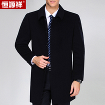Clearance autumn and winter mens cashmere coat mens long coat loose middle-aged father loaded woolen trench coat