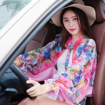 Driving Bike Sunscreen Sunscreen Shawl sunscreen Oracle Shawl women summer outside a short sunscreen cardigan