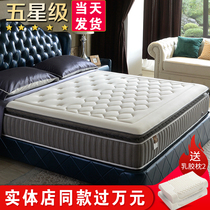 Thai latex mattress thickening 1 8m bed 1 5 M Natural five-star hotel spring Simmons soft and hard dual-use