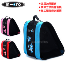 m-cro roller skating bag triangle bag straight round backpack men and women children skate shoes bag roller skate shoes bag