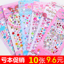 Childrens diamond stickers girl stage decoration hand-paste Crystal acrylic phone gem small stickers three-dimensional