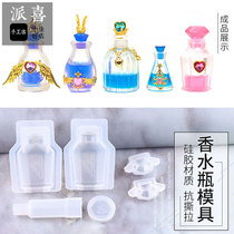 Pie DIY DIY crystal epoxy hollow perfume bottle Empty mold three-dimensional silicone mold high lens surface