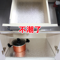 Self-adhesive waterproof kitchen oil stickers high temperature stove with kitchen fumes wall stickers moisture-proof aluminum foil thickened
