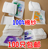 Protective mask thickened cotton gauze men and women masks 24 gauze masks