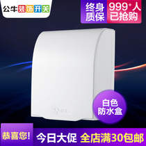 Bull switch socket 86 type waterproof switch panel box splash box waterproof cover socket bathroom waterproof box