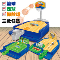 Shooting interactive game football basketball rong finger parent-child type ejection bowling mini children desktop fans play.