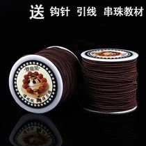 Elastic line rope beaded rope wear-resistant tendon elastic line Buddha beads elastic rope play Hand string 20 meters