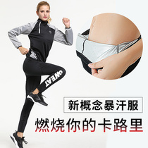 Sweating suit female suit burst sweat clothes slimming sweating clothes fat burning sweat sports sweat running fitness control body suit female