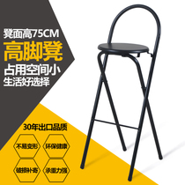 Folding chair bar stool high chair stool home dining chair backrest chair simple portable thickened adult chair stool