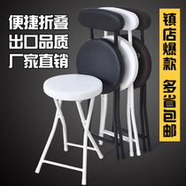 Folding chair portable folding stool home stool dining chair backrest chair simple computer chair office chair leisure stool