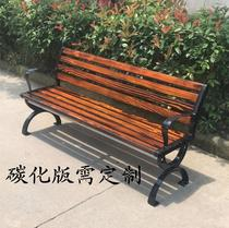 Park chair Outdoor bench Garden Courtyard Leisure Plaza Chair solid Wood backrest Chair cast iron anticorrosive raft chair