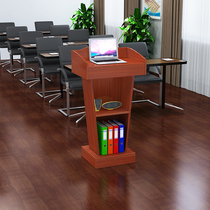 Speak podium table speech desk master shopping guide welcome small reception conference room simple and modern