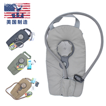 U.S. import special use EAGLE SOURCE water bag bag 1.5L military fan riding tactical attachment pack 3.0L.