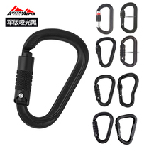 Austria AustriaS rock climbing main lock mountaineering hanging buckle outdoor down O-lock military version matte black