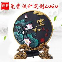 Move the new home wedding gifts housewarming gifts practical ideas to send friends girlfriends new home decoration warm