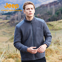 jeep Jeep genuine autumn and winter outdoor fleece male fleece jacket windproof warm loose large size fat tide