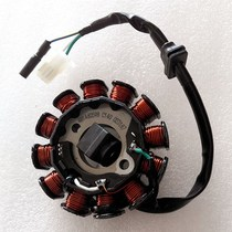 Nouveaux continents Honda three mighty Wang Weisheng sdh100-43 - 45 original stator Magneto coil