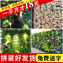 Green plant wall simulation plant wall decoration lawn door head indoor background image wall flower wall plastic fake turf