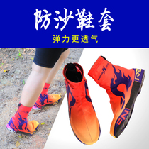 Engine bird sand cover outdoor desert sand shoes adult childrens foot set mountain hiking trail running equipment
