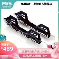 Swiss micro skate shoes shoes flat flower shoe holder CNC base reinforced aluminum alloy skate blade holder pair