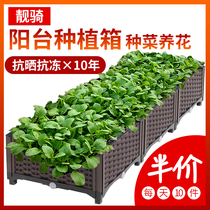 Lazy vegetable pots artifact family balcony planting box rectangular vegetables plastic roof outdoor flower box extra large