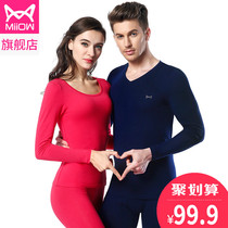 Cat people Cotton thin section thermal underwear mens cotton red cotton sweater couple body ladies qiuyi qiuku suit
