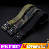 Cobra tactical belt male outdoor multi-purpose special forces belt 07 within the training Army fans nylon canvas belt