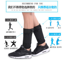 Weight-bearing leggings running sandbags leggings lead block steel men and women adjustable movement invisible sandbags tied hand equipment