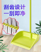 Peacock single dustpan dustpan shovel bucket bucket home cleaning thickened plastic belt scraping teeth garbage bucket