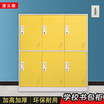 Color School classroom student bag cabinet lattice locker staff lockers childrens storage tin small cabinet