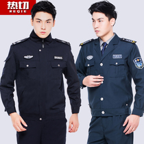 2011 new security suit spring and autumn suit long-sleeved security uniform winter security work clothes suit men and women