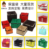 Takeaway non-woven insulation bag crayfish barbecue fish crab cake hand-made custom insulation package non-woven bag