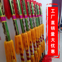 Square dance a fight money Rod ring flower stick Lotus Xiang dance Overlord money Rod copper rod Lotus compartment sports