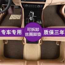 2013 2014 2015 Jiangling Sumida S350 automatic block dedicated car pad full surround manual block