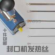 Sealing Machine special heating bar sealing machine accessories heating wire electric heating wire cutting round wire