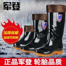 Spring and autumn mens high water shoes in the tube non-slip plus cashmere warm rain boots site short Tube Fishing insurance shoes summer