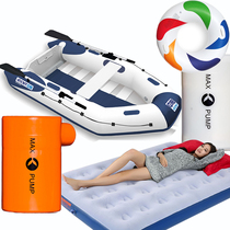 light pump lightweight pumping inflatable pump powerful electric Mini Charge Sleep pad gas bed swimming ring outdoor STs