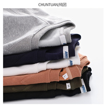 Round neck sweater men spring and autumn students ins trend solid color white loose thin mens cap long sleeve couple