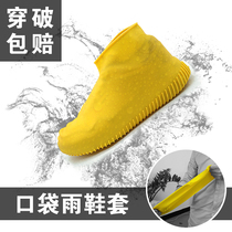 Rain silicone shoe cover waterproof pocket rain shoe cover thickening wear-resistant non-slip rubber latex children adult foot cover