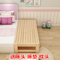Solid wood childrens bed widening stitching board adult bed widening board bedside bed sheets bed stitching bed can be customized
