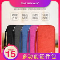 Passport bag multi-function document bag ticket folder storage bag Korea Japan Travel Wallet abroad document protection cover