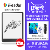 12 phase interest-free installment] large screen reader palm reading iReader Smart 10 3 inch large screen handwriting listening books e-book reader ink screen electronic paper book