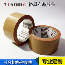 Corée YU maison colle de tissu YO-70 coffee cloth tape single strong waterproof high-viscosity high temperature colle