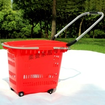 Aluminum handle large four-wheel trolley shopping basket convenience store plastic basket shopping basket supermarket shopping basket