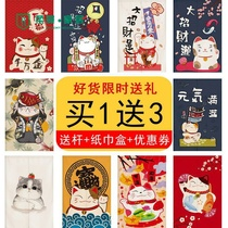 Custom logo kitchen linen lucky cat curtain half curtain bedroom living room door curtain decoration Japanese fabric partition
