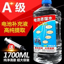 Distilled water large barrel industrial distilled hydropower bottle distilled water forklift battery steaming water machinery with ultra-pure water.